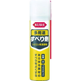 呉工業(株) KURE シリコン系潤滑剤 多用途すべり剤 70ml NO1107 (3811611)