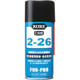 呉工業(株) KURE 電気装置用防錆・接点復活剤 2ー26 180ml NO1020 (8361537)