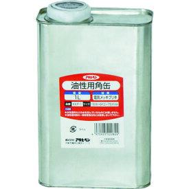 (株)アサヒペン アサヒペン 油性用角缶1L 222824 (7784104)