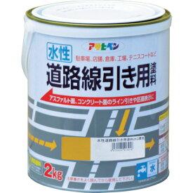 (株)アサヒペン アサヒペン 水性道路線引き用塗料2KG黄色 413918 (8290154)