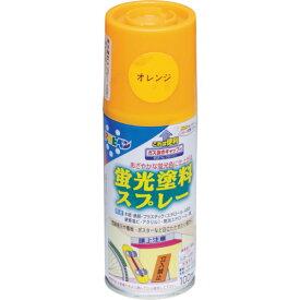 (株)アサヒペン アサヒペン 蛍光塗料スプレー 100ML オレンジ 507815 (1144447)