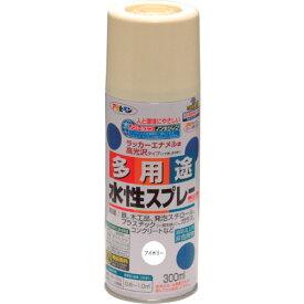 (株)アサヒペン アサヒペン 水性多用途スプレー300ML アイボリー 565235 (7925727)