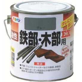 (株)アサヒペン アサヒペン 油性鉄部・木部用EX0.7L グレー 580221 (4450973)