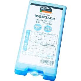 【季節商品】 トラスコ中山(株) TRUSCO 保冷剤 350g 強冷タイプ THZ350S (4097491)