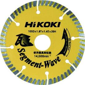 工機ホールディングス(株) HiKOKI ダイヤモンドカッター 105mmX20 (カワラ用) 324690 (7676948)