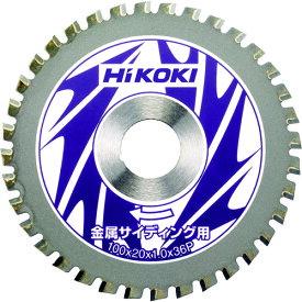 工機ホールディングス(株) HiKOKI チップソー(金属サイディング用) 100mmX20 36枚刃 328544 (7677430)