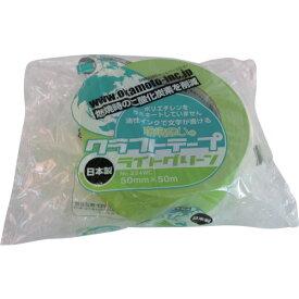 オカモト(株)粘着製品部 オカモト クラフトテープ環境思いカラーライトグリーン 224WC5050E 3826783