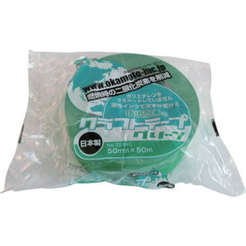 オカモト(株)粘着製品部 オカモト クラフトテープ環境思いカラー緑 224WC5050G 3826791
