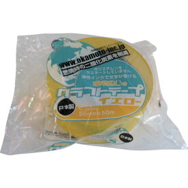 オカモト(株)粘着製品部 オカモト クラフトテープ環境思いカラー黄 224WC5050Y 3826856