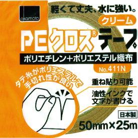 オカモト(株)粘着製品部 オカモト NO411N PEクロステープ包装用 クリーム 50ミリ 411N50C 4694244