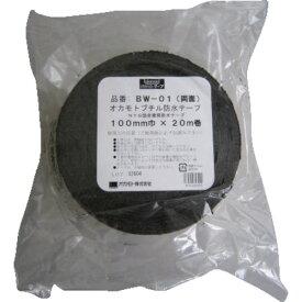 オカモト(株)粘着製品部 オカモト 防水ブチル両面テープ75mm BW0175 8080929