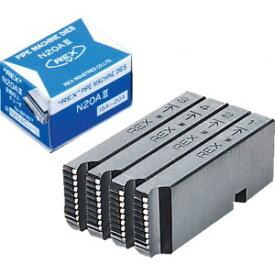 REX 自動切上チェーザ AC 15-20A(1/2〜3/4) 27mm幅 161407 対応ダイヘッド:29A850 適応機種(パイプマシン):S40・N40、F50・NS50・S50・N50、F80・NS80・S80・N80、90A3・N100