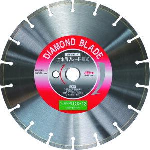 (株)ロブテックス エビ ダイヤモンドカッターコンクリート用 14インチ CX14 (3720888)