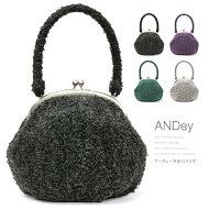 がま口バッグハンドバッグ《ANDey》レディース女性用着物バッグブークレーがま口バック【送料無料】