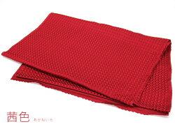 正絹帯揚げ市松丹後ちりめん染め日本製絹100%ふくれ織ワッフル帯上げ〔8色〕【メール便OK】