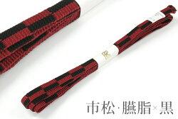 三分紐正絹日本製バイカラーツートンカラーチェック赤レッド黒ブラック紫パープルグレー白ホワイト市松三分紐【メール便OK】