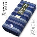 阿波しじら織り 反物 木綿着物 着尺 並巾 幅38cm 阿波藍染伝統工芸品 日本製 綿100% 1反 長さ13m 反物(湯通し加工済…