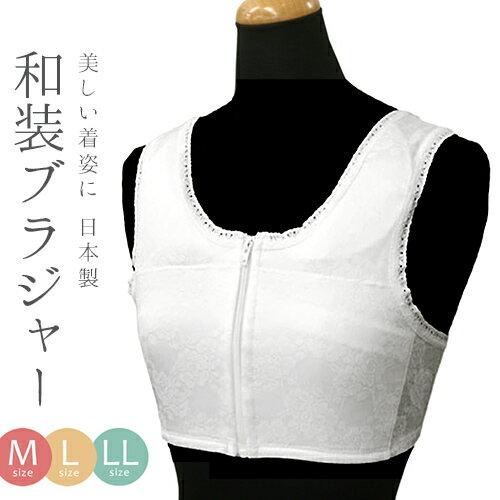 日本製 和装ブラジャー 3L 4L 5L 大きいサイズ 着物や浴衣に 和装下着 レディース肌着 抗菌・防臭加工 和装ブラジャー(補正パット付き)〔大きいサイズ3L〜5L〕【メール便OK】