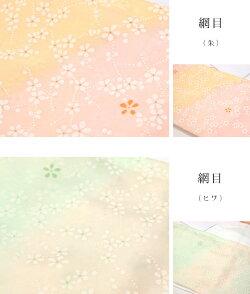 【送料無料】カジュアル向け洗える二部式襦袢|日本製衣紋抜き・半衿付き半襦袢&裾除け二部式セット小紋友禅柄〔S・M・L・LLサイズ〕