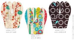 オーダー足袋オリジナル足袋柄足袋・色足袋あなただけの『足袋』をお仕立ていたします【メール便OK】