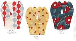 お誂え足袋オリジナル足袋オーダー足袋あなただけの『足袋』をお仕立ていたします!【メール便OK】