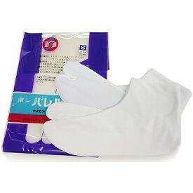 静電気が起こらない!日本製 白足袋 5枚こはぜ 東レパレルストレッチ足袋 「晒裏/ネル裏」(LL〜4L)【メール便OK】【MT】