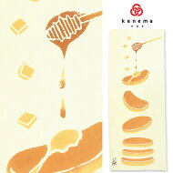 手ぬぐい「HOPホットケーキ50039」《kenemaけねま》パンケーキ/ハチミツ/カフェ/手拭い/てぬぐい【メール便OK】