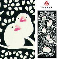 《kenema-けねま-》日本製注染本染め手ぬぐい生き物桜文鳥(さくらぶんちょう)54410【メール便OK】