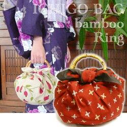 【和風モダン和雑貨】バンブー素材の風呂敷いちごバッグリング(2本組)