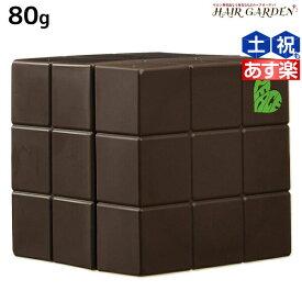 アリミノ ピース ハードワックス チョコ 80g / 美容室 サロン専売品 美容室専売 おすすめ品