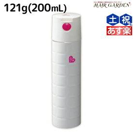 アリミノ ピース グロススプレー ホワイト 121g (200mL) / 美容室 サロン専売品 美容室専売 おすすめ品