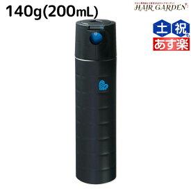 アリミノ ピース フリーズキープスプレー ブラック 140g (200mL) / 美容室 サロン専売品 美容室専売 おすすめ品