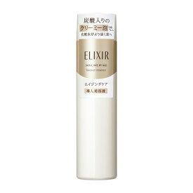 資生堂 エリクシール シュペリエル ブースターエッセンス C 90g シトラスフローラルクリーミー 炭酸泡 導入美容液