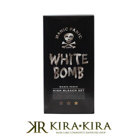 マニックパニック ホワイトボム ハイブリーチセット (ブリーチパウダー 30g 1個 + 専用ボトル入り オキシ 6% 90ml 1個 )|カラー剤