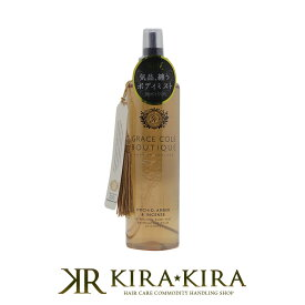 【ポイント15倍】グレースコールブティック ボディミスト オーキッド アンバー&インセンス 250ml|GRACE COlE BOUTIQUE ボディケア 人気の香り いい香り いい匂い 人気 ランキング 髪 おすすめ フレグランス 蘭