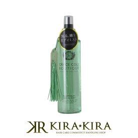 グレースコールブティック ボディミスト グレープフルーツ ライム&ミント 250ml|GRACE COlE BOUTIQUE ボディケア 人気の香り いい香り いい匂い 人気 ランキング 髪 おすすめ フレグランス