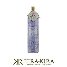グレースコールフローラルコレクション ボディミスト ラベンダー&カモミール 250ml|GRACE COlE FlORAlCOllECTION ボディケア 人気の香り いい香り いい匂い 人気 ランキング 髪 おすすめ フレグランス