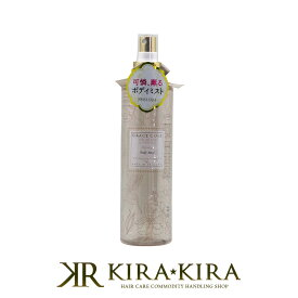 グレースコールフローラルコレクション ボディミスト マグノリア&バニラ 250ml|GRACE COlE FlORAlCOllECTION ボディケア 人気の香り いい香り いい匂い 人気 ランキング 髪 おすすめ フレグランス 甘い 芳醇な香り