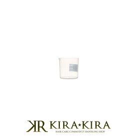 【クーポン対象11日01:59迄】シュウウエムラ アトリエメイド ブラシクリーナーカップ|shuuemura メイクアップ メイクブラシクリーナー 専用カップ ブラシ用クリーナー フェイスブラシくりクリーナー チークブラシクリーナー プロ用 人気