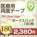 Imgrc0066957600