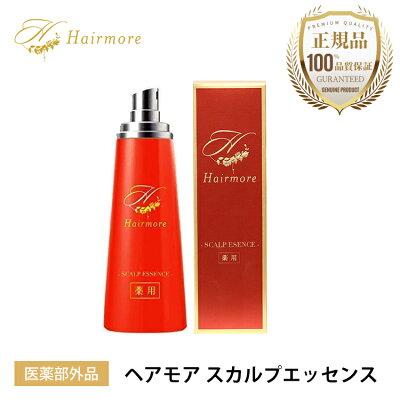 Hairmore-スカルプケアエッセンス-