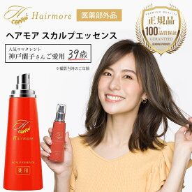 育毛剤 女性用 レディース 薬用ヘアモア 1本 120ml スカルプ daily 薄毛隠し 女性 Hairmore