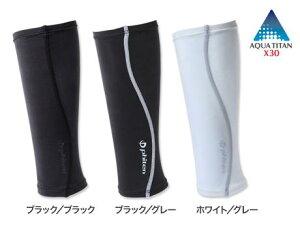 【ゆうメール選択で送料無料】ファイテン パワーカーフ X30 (LEG) 両足(2枚)入り