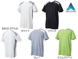 【ゆうメール選択で送料無料】ファイテン RAKUシャツ ソフトクール  (メンズ)