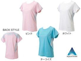 【ゆうメール選択で送料無料】ファイテン RAKUシャツ ソフトクール  (レディス)