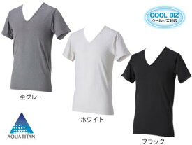 2枚ご購入で【ゆうメール選択で送料無料】ファイテン RAKUシャツ メンズインナー V首半袖