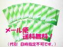 【ゆうメール選択で送料無料】ファイテン ふぁいてんの湯(医薬部外品)25g×15包