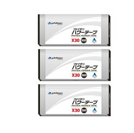 ファイテンパワーテープX30 500マーク×3個セット