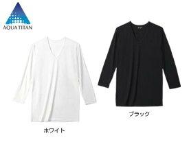 【ゆうメール選択で送料無料】ファイテン RAKUシャツ メンズインナー V首8分袖
