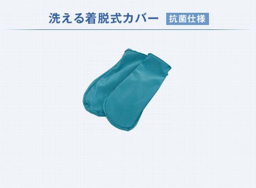 【ゆうメール選択で送料無料】ファイテン ソラーチ用オーバーカバー